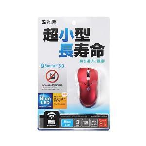 サンワサプライ Bluetooth3.0ブルーLEDマウス レッド MA-BTBL27R|fuki-fashion