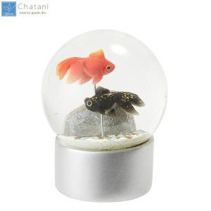 茶谷産業 Snow Globe スノードーム 金魚 720-011|fuki-fashion