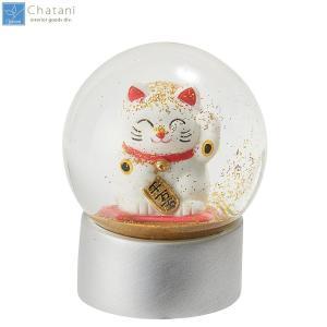 茶谷産業 Snow Globe スノードーム 招き猫 720-010|fuki-fashion