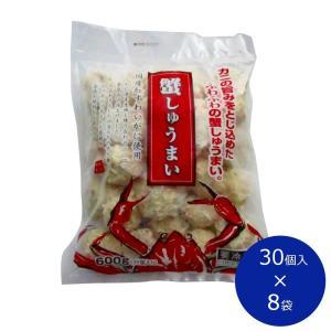 (同梱・代引不可)ケイ・シェフ 蟹しゅうまい(プレーン) 30個入×8袋|fuki-fashion