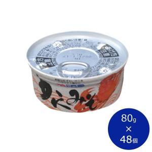 (同梱・代引不可)ケイ・シェフ かにみそ 缶詰 80g×48個|fuki-fashion