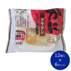 (同梱・代引不可)ケイ・シェフ かに焼グラタン 12個入×6セット|fuki-fashion