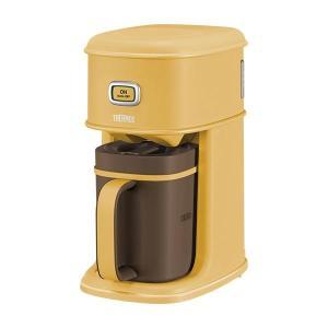 THERMOS(サーモス) アイスコーヒーメーカー キャラメル(CRML) ECI-661|fuki-fashion
