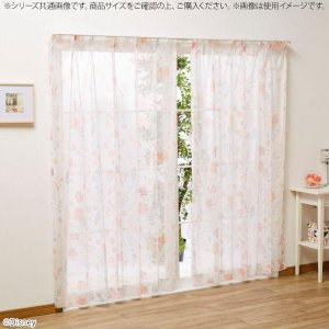 ディズニープリンセス レースカーテン 2枚組 SB-424 100×176cm fuki-fashion