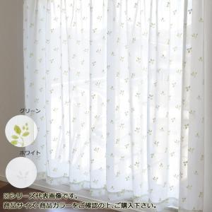 日本製 断熱・保温・UVカット高機能 パイルミラーレースカーテン 100×108cm 2枚組 fuki-fashion