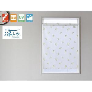 日本製 断熱・保温・UVカット小窓用パイルミラーレースカーテン 70×90cm 26041-90 fuki-fashion