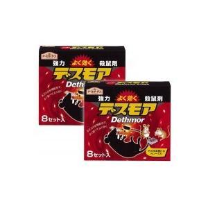 (同梱・代引不可)アース製薬 強力デスモア(30g×8個入) ×2セット|fuki-fashion
