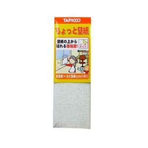 ちょっと壁紙 粘着式 30×30cm 2枚入 淡いベージュと黄土色の飛び・KF309|fuki-fashion