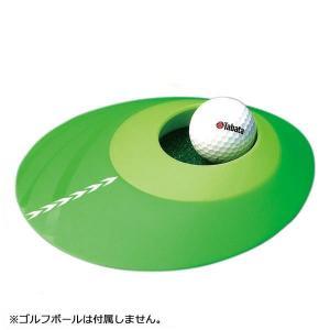 Tabata タバタ アレンジカップ360度 GV-0190 fuki-fashion