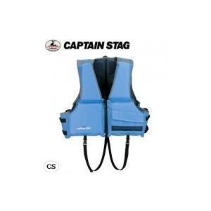 ウォータースポーツや水辺のレジャーに浮力補助ベスト。