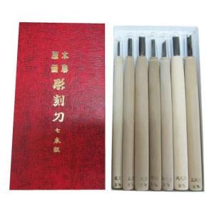 カネショウ 彫刻刀セット 7本組 140142 fuki-fashion