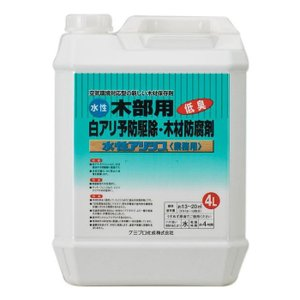 木材保存剤 水性アリシス 4L  fuki-fashion