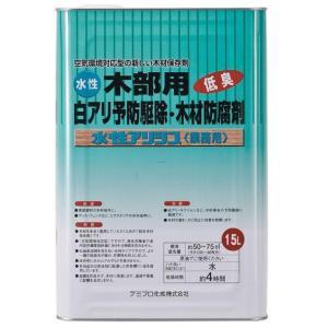 (同梱・代引不可)木材保存剤 水性アリシス 15L  fuki-fashion