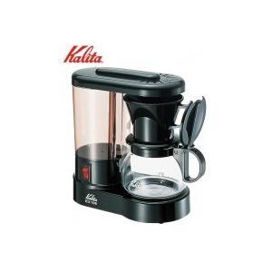 浄水機能付き、カリタのコーヒーメーカー。