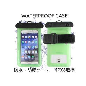 iPhone防水ケーススマートフォン スマホ iphone xperia docomo全機種対応 Galaxy Xperia AQUOS スマホ 防水ケース完全防水 落下保護 衝撃吸収 ストラップ付き|fuki-fashion