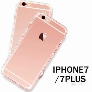 iPhoneケース アイフォンケース IPHONE8ケース IPHONE7ケース アイフォン8 アイフォン7 ケース おしゃれ 透明 クリアタイプ アイフォン本来の雰囲気が味わえる|fuki-fashion