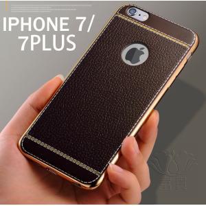 iPhoneケース アイフォンケース IPHONE8ケース IPHONE7ケース アイフォン8 アイフォン7 ケース ジャケット おしゃれ PU合皮レザー 本革仕上げ 人気モデル|fuki-fashion