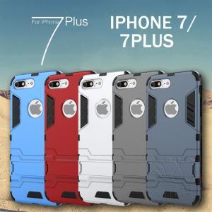 iPhoneケース アイフォンケース IPHONE8ケース IPHONE7ケース アイフォン8 アイフォン7 ケース おしゃれ 男性用 ジャケットタイプ 防振 支えレバー付き|fuki-fashion