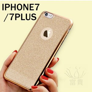 iPhoneケース アイフォンケース IPHONE8ケース IPHONE7ケース アイフォン8 アイフォン7 ケース おしゃれ キラキラ 素敵なメラ塗装 高級感演出 艶感抜群|fuki-fashion