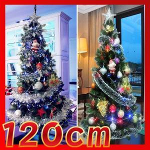 クリスマスツリーセット クリスマスツリー 120CM クリスマスリース付き オーナメント福袋 LEDライト2本付き 5000円以上相当プレゼント付き 激安|fuki-fashion