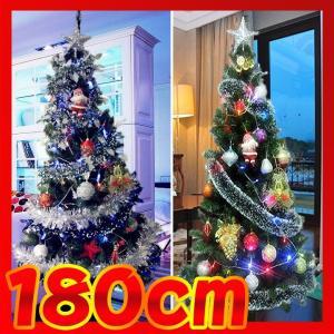 クリスマスツリーセット クリスマスツリー 180CM クリスマスリース付き オーナメント福袋 LEDライト2本付き 5000円以上相当プレゼント付き 激安|fuki-fashion