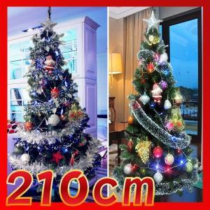 クリスマスツリーセット クリスマスツリー 210CM クリスマスリース付き オーナメント福袋 LEDライト2本付き 5000円以上相当プレゼント付き 激安|fuki-fashion