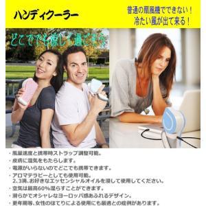 ハンディクーラー USB対応 電池対応  扇風機 携帯冷風機 携帯 扇風機 携帯扇風機 持ち運びもラクラク!冷たい扇風機ハンディクーラー スポットクー|fuki-fashion|02