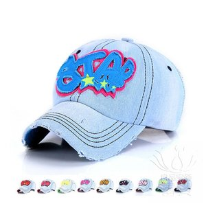 春の新しいカウボーイ野球帽男性女性人格の穴は古いフードを作るステッカースターハット卸売|fuki-fashion