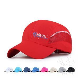 メンズ 夏 カジュアル ベースボールキャップ ベースボールハット、シェードハット、シェードベースボールハット、UV 防速乾燥キャップ、ジェンチースピー|fuki-fashion
