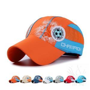 キッズ 夏 カジュアル ベースボールキャップ 夏の子供の速乾性キャップ、防水帽子、新しいスピードドライハット、韓国版クイックドライハット、子供のクイッ fuki-fashion