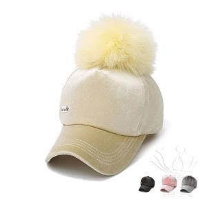 ジェーン・ユエ韓国春ヴィーナスベルベットベースボールキャップレディカジュアルアイアンアルファベットダチョウの羽の毛玉帽子|fuki-fashion