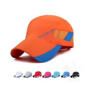メンズ 夏 カジュアル ベースボールキャップ 男子野球帽、スポーツ野球帽、野球帽、通気性シェーディングキャップ、通気性キャップ|fuki-fashion