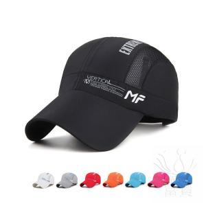 メンズ 夏 カジュアル ベースボールキャップ 屋外野球帽、カジュアル野球帽、カジュアルアウトドアベースボールキャップ、レディースネットキャップ、メンズ|fuki-fashion