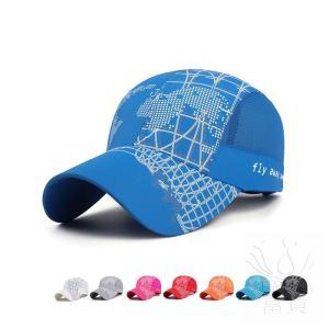 メンズ 夏 カジュアル ベースボールキャップ 新しい野球帽、夏の日焼け止め野球帽、夏の野球帽、婦人用帽子、登山帽|fuki-fashion