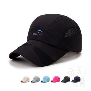 メンズ 夏 カジュアル ベースボールキャップ 男子野球帽、日焼け止め帽子、夏の男子野球帽、登山帽、夏の野球帽|fuki-fashion