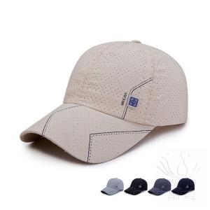 メンズ 夏 カジュアル ベースボールキャップ メンズ帽子、屋外野球帽、夏の帽子、日焼け止め帽子、通気性野球帽|fuki-fashion