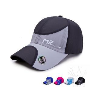 メンズ 夏 秋 カジュアル ベースボールキャップ 屋外のスピードドライハット、UV 帽子、登山用アンチ UV ハット、屋外日焼け止め乾燥帽子、登山帽|fuki-fashion