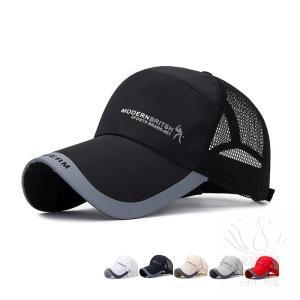 メンズ 夏 カジュアル ベースボールキャップ 夏の帽子、夏の野球帽、延長された野球帽、通気性の夏の帽子、通気性の帽子|fuki-fashion