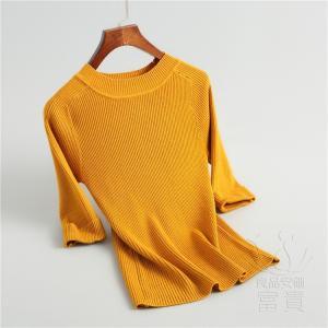 ニット セーター トップス レディース 五分袖 プルオーバー 無地 丸首 春秋 レトロ 体型カバー おしゃれ|fuki-fashion