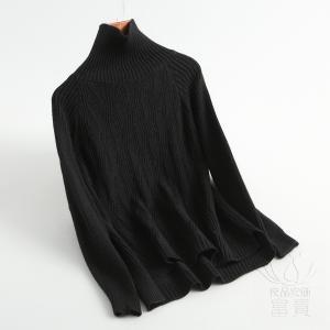 ニット セーター トップス レディース 長袖? プルオーバー ケーブル編み ミニハイネック カジュアル フェミニン 暖かい おしゃれ|fuki-fashion