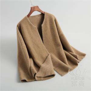 ニット セーター トップス レディース 長袖? オーバー 無地 Vネック 通勤 フェミニン ゆったり おしゃれ|fuki-fashion