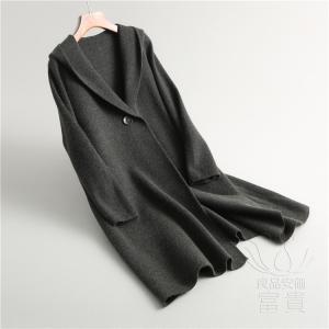 ニット セーター トップス レディース ウール 長袖? ガディガン 無地 カジュアル 通勤 春秋 ゆったり|fuki-fashion