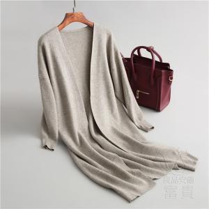 ニット セーター トップス レディース ウール 長袖? ガディガン 無地 体型カバー 通勤 カジュアル 体型カバー|fuki-fashion