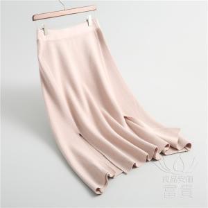 ニット セーター スカート レディース マキシ 無地 カジュアル フェミニン 暖かい ゆったり おしゃれ|fuki-fashion