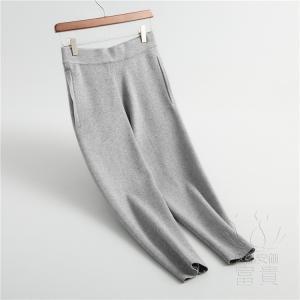 ニット セーター ズボン レディース テーパードパンツ 無地 スポーティー フェミニン 暖かい 体型カバー おしゃれ|fuki-fashion