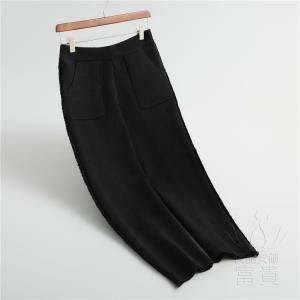 ニット セーター ズボン レディース テーパードパンツ 無地 カジュアル フェミニン 通勤 ゆったり おしゃれ|fuki-fashion