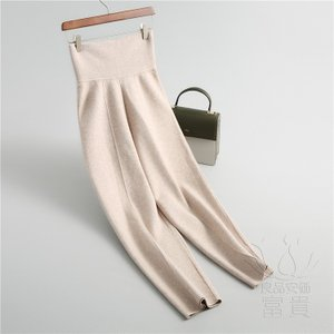 ニット セーター ズボン レディース テーパードパンツ 無地 カジュアル 通勤 フェミニン 体型カバー おしゃれ|fuki-fashion