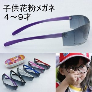 高品質 レディース サングラス UV400対応 ケース付き UVカット 紫外線カット Sunglass 女性 Ladies fuki-fashion
