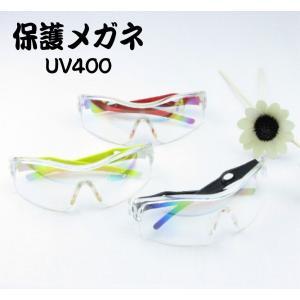 サングラス UV400 ケース付き fuki-fashion