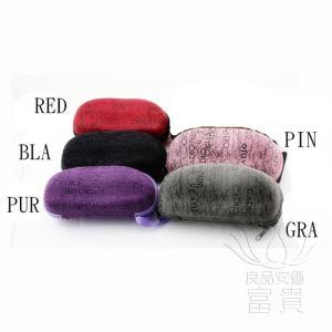 サングラス レディース UV400対応 ケース付き UVカット 紫外線カット Sunglass 女性 Ladies fuki-fashion